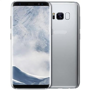 BRAND NEW Samsung Galaxy S8 Arctic Silver 64gb Unlocked Smartphone