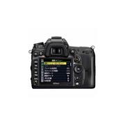 Nikon D7000 Digital SLR Camera + 18-105m
