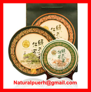 Chinese Natural BlackTea